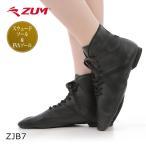 ジャズダンス シューズ ジャズシューズ  ジャズブーツ 牛革 ZUM ZJB7