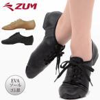 ジャズシューズ ジャズダンス シューズ ジャズ シューズ ダンスシューズ ダンスシューズ ゴム底 EVA チアダンス チアリーディング バトンシューズ  ZUM ZJS5-G