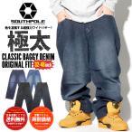 サウスポール SOUTHPOLE バギーパンツ メンズ ジーンズ デニム 極太 B系ファッション 大きいサイズ
