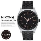 ニクソン 時計 メンズ レディース 防水 メーカー2年間保証