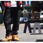 ウールパンツ メンズ メルトン トラウザーパンツ ストライプ柄ロールアップ B系 ストリート系 ファッション 大きいサイズ