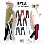 ショッピングジャージ EPTM エピトミ トラックパンツ メンズ スリム ジャージ 下 TECHNO TRACK PANTS