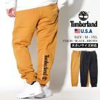 ティンバーランド スウェットパンツ メンズ 裏起毛 USAモデル TImberland エッセンシャル ジョガーパンツ