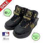 在庫限り) ダンスシューズ スニーカー ヒップホップ キッズ 子供 靴 メジャーリーグ MLB ヤンキース MLB-0001
