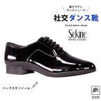 ショッピングダンスシューズ 《送料無料》《サイズ交換無料》【Sekine / セキネ】M710 男性スタンダードシューズ《日本製ダンスシューズ》競技仕様
