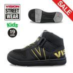 ダンスシューズ スニーカー ハイカット ヒップホップ 黒 白 キッズ 子供 軽量 VISION ビジョン 靴 VKS-9113