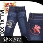 ショッピングNERV 錦/PANDIESTA 595203 エヴァンゲリオン×錦 初号機 NERV ロンギヌス ジーンズ