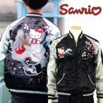 サンリオ × スイッチプランニング HKSJ-002 龍頭ハローキティ刺繍スカジャン