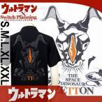 ウルトラマン×スイッチコラボ ULBS-002 ゼットンボウリングシャツ