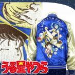 うる星やつら × Switch Planning USSJ-001 うる星やつら刺繍スカジャン