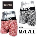 ボクサーパンツ ブランド タルテックス メンズ インナー 下着 TULTEX 前開き 1P ペイズリーBB プレゼント おしゃれ  男性