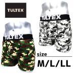 ボクサーパンツ ブランド タルテックス メンズ インナー 下着 TULTEX 前開き 1P 迷彩BB プレゼント おしゃれ  男性