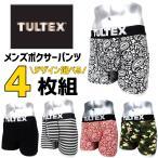 ボクサーパンツ ブランド TULTEX タルテックス インナー 前開き メンズ 選べる 4枚 セット 下着 福袋 男性 下着 プレゼント