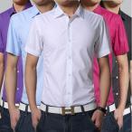 2枚送料無料 大注文OK!オフィス 夏半袖ワイシャツ メンズ ビジネス通勤ウェア フォーマルYシャツ 紳士服 スリム 夏定番 通気性よい 17色