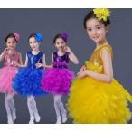 2枚送料無料!キッズダンス衣装 スパンコール付き ダンスワンピース団体服 ジャズ ヒップホップ 学園際 ダンス衣装 舞台服 パーティー 女の子ドレス