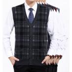 2枚送料無料!秋冬紳士ニットベスト チェック柄 通勤 セーター Vネックカーディガン メンズ用 ビジネス カットソー 紳士服