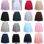Yahoo!人気ファッション店2枚送料無料!特価 日系 セーラー風 ミニスカート COS衣装 JK 学園風 プリーツ コスプレ 色豊富 コスチューム