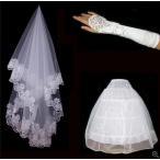 二点送料無料!ベールウェディングドレス小物 結婚式 二次会 披露宴 花嫁レース小物3点セットグローブベールパニエプリンセス系刺繍