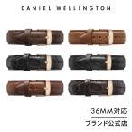 ダニエルウェリントン 交換ストラップ/ベルト Classic Collection Strap18mm (革タイプ)(36mmシリーズ対応) メンズ/レディース DW