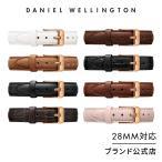 ダニエルウェリントン 交換ストラップ/ベルト Petite Collection Strap 12mm (革タイプ)(28mmシリーズ対応) レディース ぺティート DW