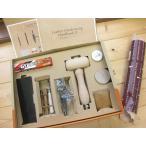 送料無料!!SEIWA Leather Hand sewing 12tools set Standard 革の手縫い工具12点セット スタンダード