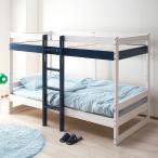 2段ベッド 耐荷重300kg 掘り出し品 ロゴII (4色対応)  特許申請構造 二段 ロフトシステム