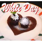 ホワイトデー  カップケーキ 20個(10袋)入