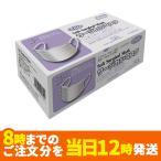 フジナップ フジソフト サージカルマスクレギュラー ホワイト 50枚入 /ウイルスカゼ花粉ハウスダスト黄砂PM2.5対策