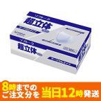 ☆ふつうサイズ100枚入☆ユニ・チャーム ソフトーク 超立体マスク サージカルタイプ