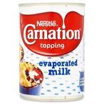Nestl??カーネーショントッピングはミルク410グラムを蒸発しました - Nestl?? Carnation Topping
