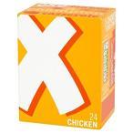 (OXO (オキソ)) オキソチキンストックキューブパックあたり24 (x4) - Oxo Chicken Stock Cubes 24 per