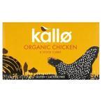(Kallo) パックあたりの有機チキンストックキューブ8 (x4) - Kallo Organic Chicken Stock Cubes 8