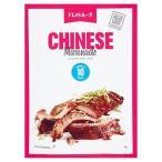 (Flava-it (フラバ、それ)) 中国のマリネ45グラム (x4) - Flava-it Chinese Marinade 45g (Pack