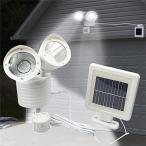 ソーラーライト屋外照明、elecfanJ 人感センサーライト 2灯式 ガーデンライト 太陽発電 2灯式 防犯