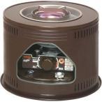 トヨトミ 石油コンロ HH-210 暖房器具 石油暖房 石油ストーブ 調理器具 料理 灯油 あったか
