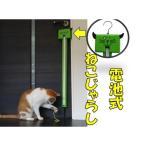 【送料無料】電動 ねこじゃらし グリーン   猫 用おもちゃ おもちゃ 遊び アイテム 乾電池式 フリンガマ ストリング 猫じゃらし 簡単