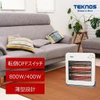 千住 テクノス 電気ストーブ ES-K710(W) ホワイト 電気暖房 電気ヒーター TEKNOS 暖房器具 あったか