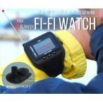 魚群探知機 腕時計タイプ 深度45mまで カラー コンパクト ポータブル ワイヤレス 魚探 フィッシュファインダー スマート 海釣り ワカサギ 父の日 プレゼント