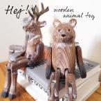 北欧 雑貨 置物 オブジェ おしゃれ かわいい プレゼント ウッドアニマルトイ 木製 人形 クマ 動物