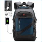 リュック メンズ リュックサック ビジネスリュック  デイパック ビジネス バッグ 人気 レディース 男女兼用 大容量 軽量 防水 通学 通勤 旅行 出張 USB対応