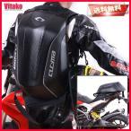 バイク用リュック ヘルメットバッグ メンズ リュックサック デイパック 防水 ドライバッグ バイク用バッグ シート  自転車 大容量 通学 通勤 旅行 送料無料