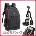 カメラバッグ メンズ レーデイス 男女兼用 リュック リュックサック バッグ  デイパック   一眼レフ デジタルカメラ 大容量  三脚ポルター 旅行 送料無料