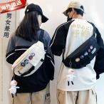 ボディバッグ メンズ レディース ショルダーバッグ斜めがけ メッセンジャーバッグ メンズ 鞄 ポリキャンバス 大容量 防水 通学 通勤 旅行 出張 大人 人気 定番