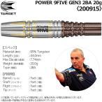フィル・テイラーモデル、POWER 9FIVEのジェネレーション3