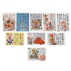 【送料無料】326(ミツル)ことナカムラミツルのポストカード。ナカムラミツル絵葉書 20枚セット