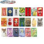 DARTSLIVE CARD(ダーツライブカード)