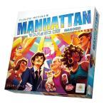 ボードゲーム Manhattan マンハッタン新版 日本語版 (おもちゃ パーティーゲーム)