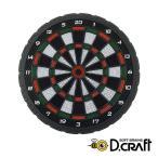 卓上ダーツボード D.Craft DARTSBOARD EASY 9.5インチ(ポスト便不可)