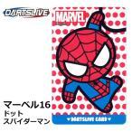 ダーツライブカード マーベル16 ドットスパイダーマン MARVEL(ポスト便OK/3トリ)