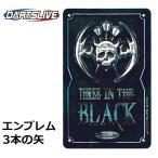 ダーツライブカード エンブレム BLACK No.48 (ポスト便OK/3トリ)